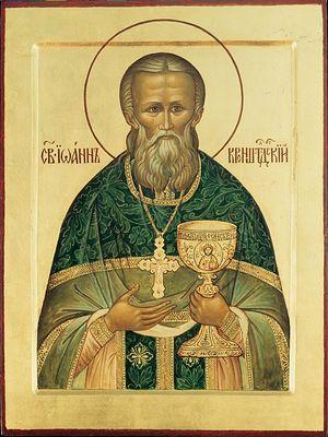 St. John of Kronstadt.