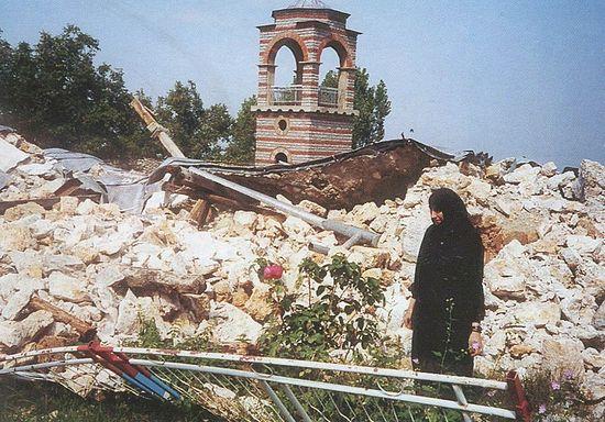 Монастырь Святой Троицы. 2 июня 1999 года здесь была совершена последняя Божественная литургия.