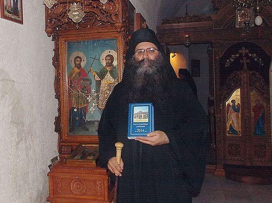 Игумен монастыря Зочиште архимандрит Стефан. Декабрь 2013 г.