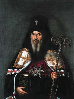 Святитель Антоний Смирницкий