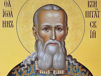 Чудесная помощь святого праведного Иоанна Кронштадтского в наши дни