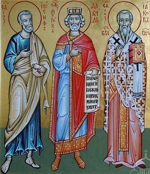 Праведный Иосиф Обручник, царь Давид, апостол Иаков брат Господень