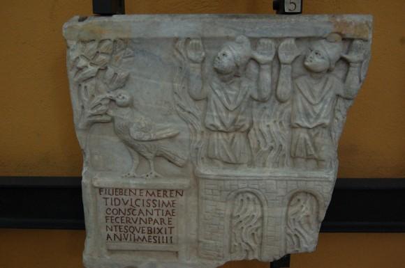 Отроки в печи огненной. Фрагмент саркофага. IV в. Музеи Ватикана, Рим