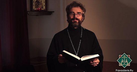 Священник Фома Диц. Фото: Православие.Ru