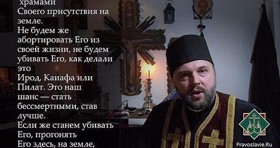 Священник Иоанн Истрати. Фото: Православие.Ru