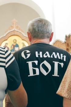 http://www.pravoslavie.ru/sas/image/101540/154030.p.jpg
