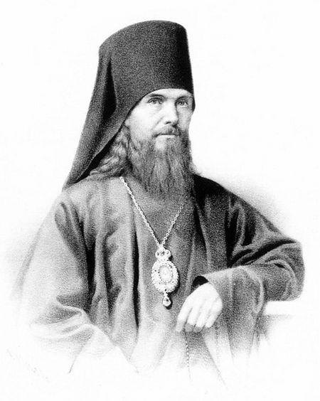 Святитель Феофан (Говоров), Вышенский затворник