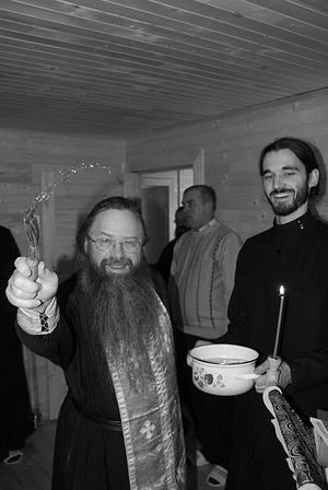 A house blessing. Photo: преображенский-скит.рф