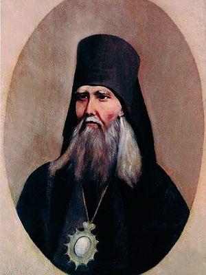 Аутопортрет светитеља Теофана