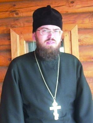 Священник Димитрий Сизов.