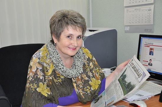 Людмила Белоусова.