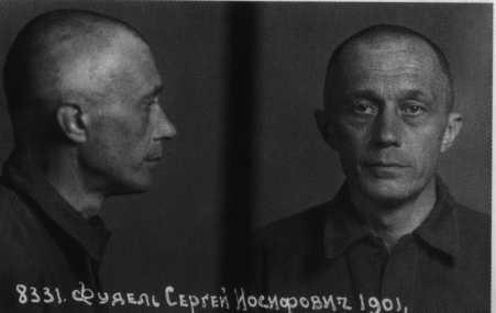 Сергей Фудель. Тюремное фото.