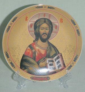 Тарелка с изображением Спасителя