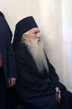 Монах Аркадије