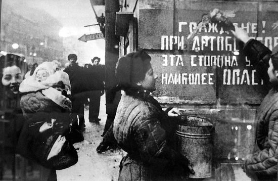 Снятие блокады Ленинграда