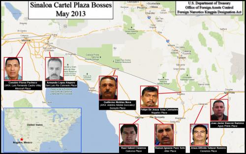Боссы картеля Синалоа.