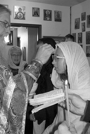 : Baptism of Rainbow (Xenia) Lundeen by Fr. Paisius Altschul at St. Mary of Egypt Serbian Orthodox Church, Kansas City, Missouri.