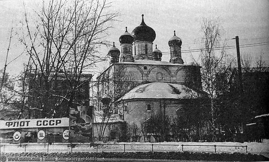 Сретенский монастырь в 1970-х-80-х годах