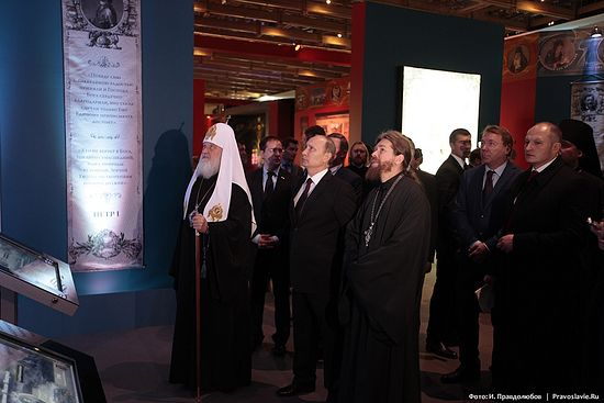 "At the ""Romanov"" exhibition. Photo: I Pravdoliubov/Pravoslavie.ru"