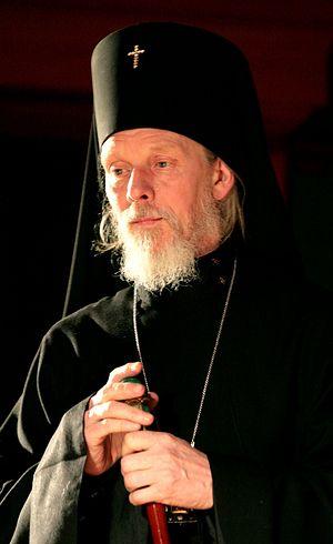 Архиепископ Вологодский и Великоустюжский Максимилиан