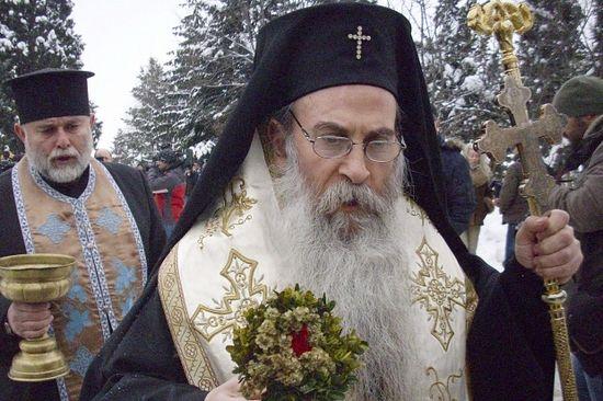 Митрополит Неврокопский Нафанаил (Кайлайджиев; 16 ноября 1952 — 16 ноября 2013)