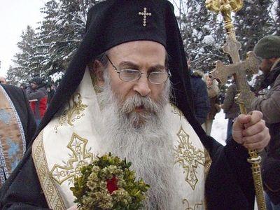 Митрополит Неврокопский Нафанаил