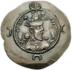 Монета Хосрова I