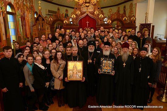 Свято-Германовский съезд молодежи