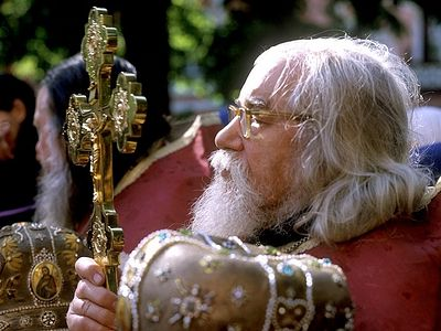 """""""God rules the world—only God, and no one else."""" In Memory of Fr. John (Krestiankin)"""