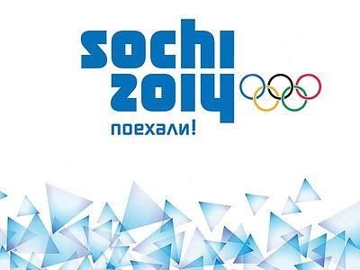 Священнослужители о спорте и Олимпиаде-2014