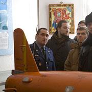 В музее военной базы «Украинка»