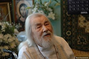 Archimandrite John (Krestiankin).