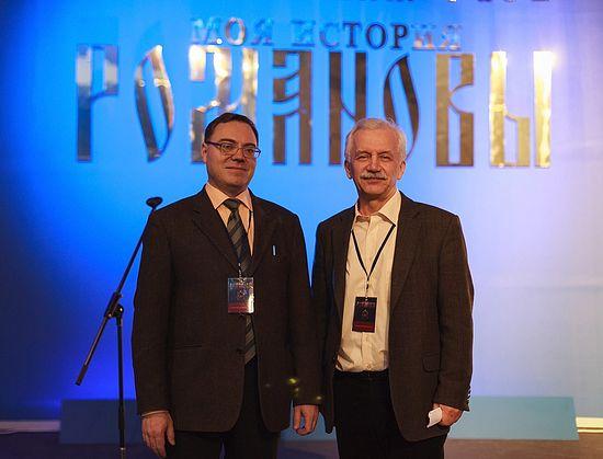 Павел Кузенков и Александр Мясников на открытии выставки «Романовы» в Санкт-Петербурге