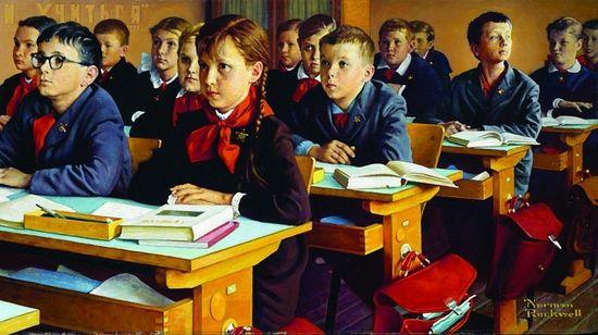 Норман Рокуэл. Русские школьники, 1967 г.