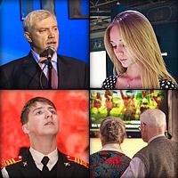 Выставка «Романовы. Моя история» в Санкт-Петербурге