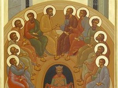 Вторая книга апостола Луки