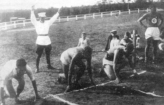 Старт бега на 100 м. Стадион «Зенит». Ижевск. 1934 г.