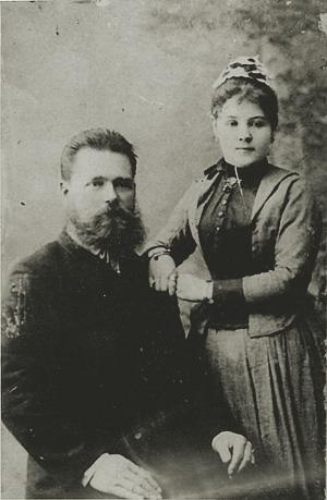 Серебровы Андрей Никитич (1856-1922) и Евдокия Илларионовна (1872-1963)