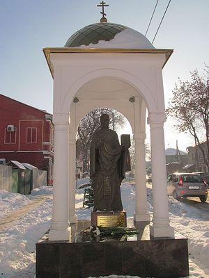 Памятник-часовня Николаю Чудотворцу у дома, где произошло «Зоино стояние»