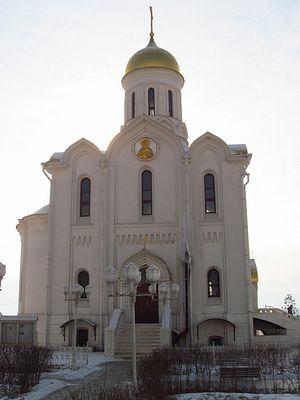 Свято-Троицкий храм в Улан-Баторе