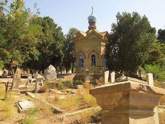 На старом православном кладбище Ферганы (Узбекистан)