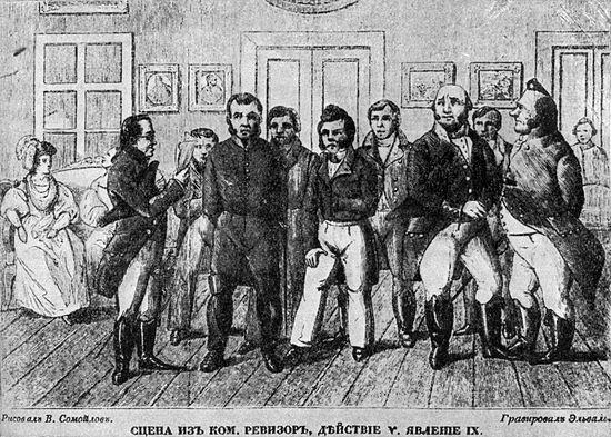 Александринский театр. Сцена из комедии Гоголя «Ревизор», 1839