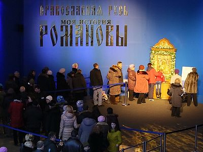 Наша слава – русская держава