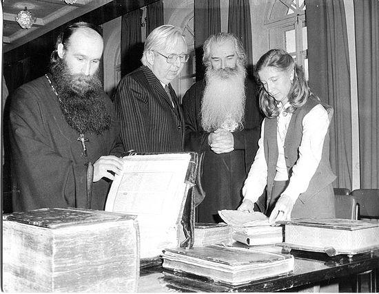 Справа митрополит Питирим (Нечаев) и Галина Гуличкина