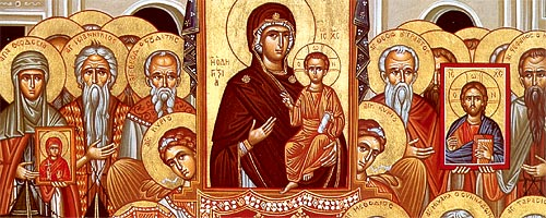 The icon of the Virgin Hodegetria, depicting the Theotokos as the