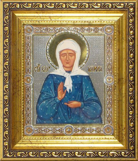 Holy Blessed Matrona of Moscow