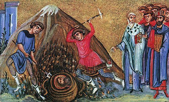 Первое обретение честной главы святого пророка, Предтечи и Крестителя Господня Иоанна