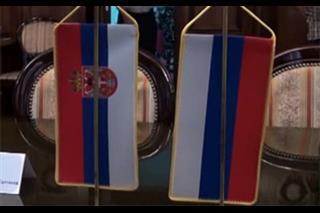 Скриншот видео Танјуг