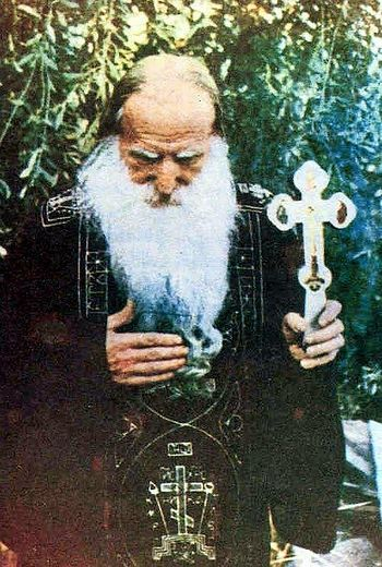 Иеросхимонах о. Тихон