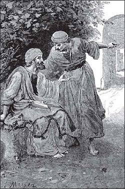 V. Morgon. Apostle Philip and Nathanael. Engraving.